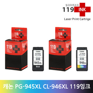 119잉크 캐논 PG-945XL CL-946XL CANON Pixma MG2990 IP2899 IP2890 MG2490 MG2590 MX499 TS3190 TS3195 MG3090